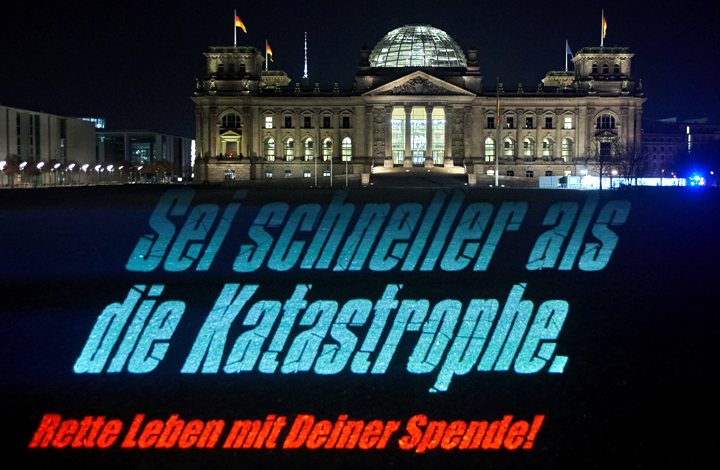 Capital Campaign zur Katastrophenhilfe für Aktion Deutschland Hilft